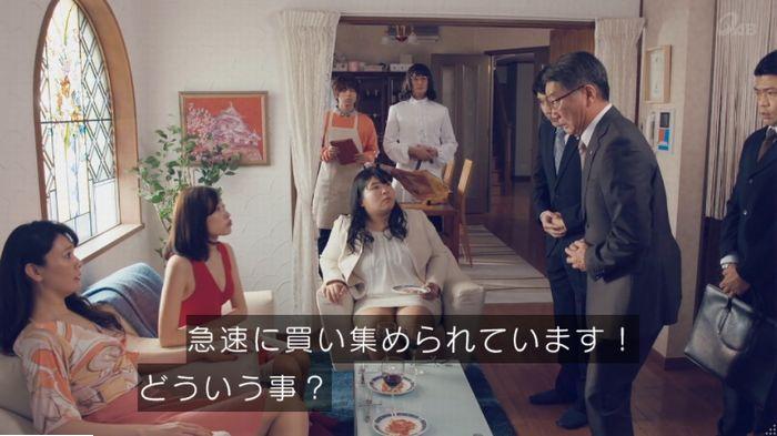家政婦のミタゾノ 2話のキャプ651