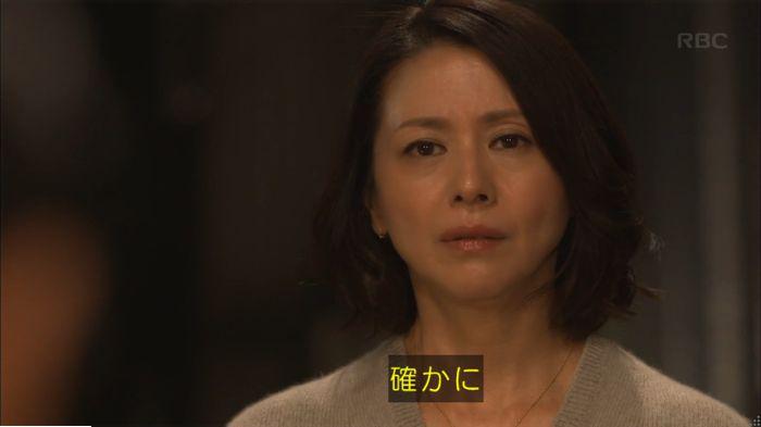 監獄のお姫さま 6話のキャプ270