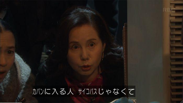 監獄のお姫さま 8話のキャプ371