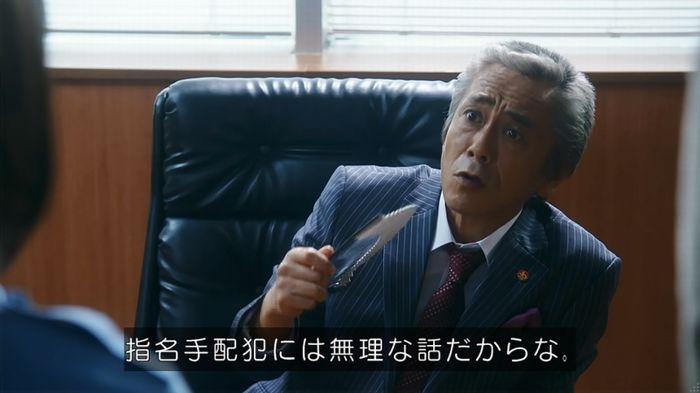 いきもの係 3話のキャプ768