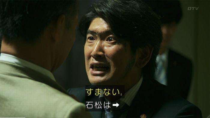 警視庁いきもの係 9話のキャプ776