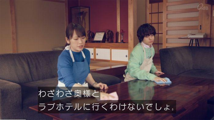 家政婦のミタゾノ 7話のキャプ179