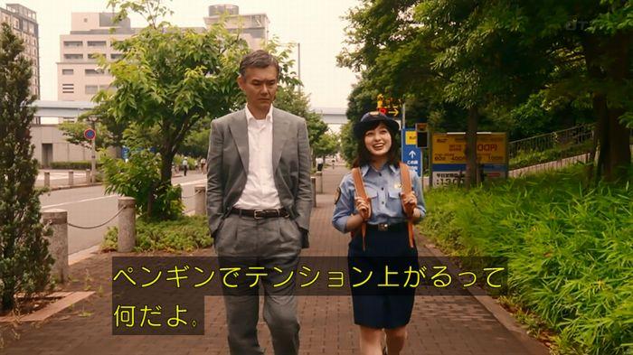 いきもの係 2話のキャプ363
