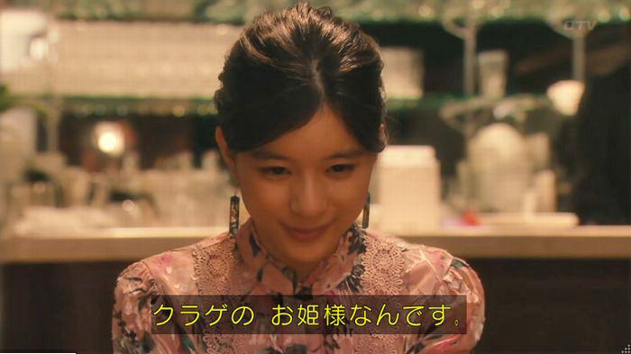 海月姫7話のキャプ489