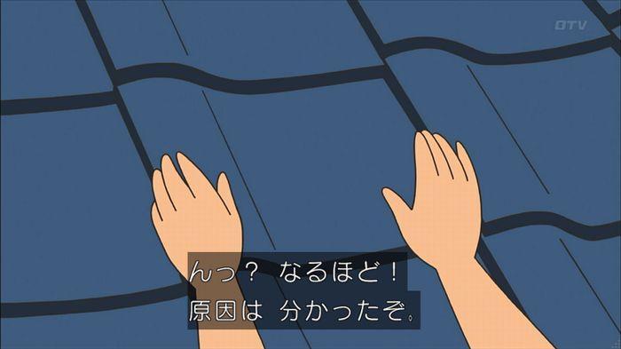サザエさん堀川君のキャプ68