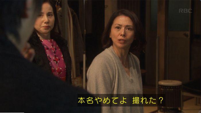 監獄のお姫さま 5話のキャプ229