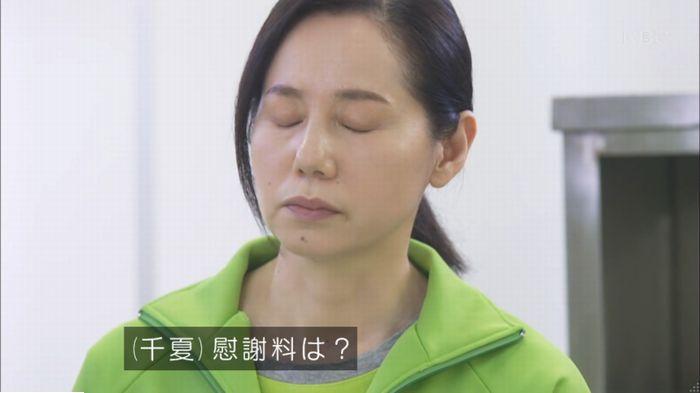 監獄のお姫さま 6話のキャプ452
