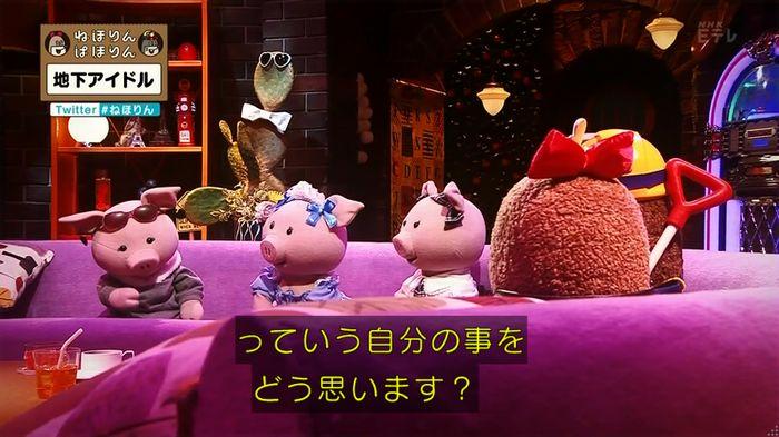 ねほりん 地下アイドル後編のキャプ471