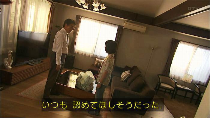 ウツボカズラの夢6話のキャプ514