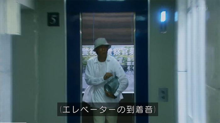 警視庁いきもの係 最終話のキャプ524