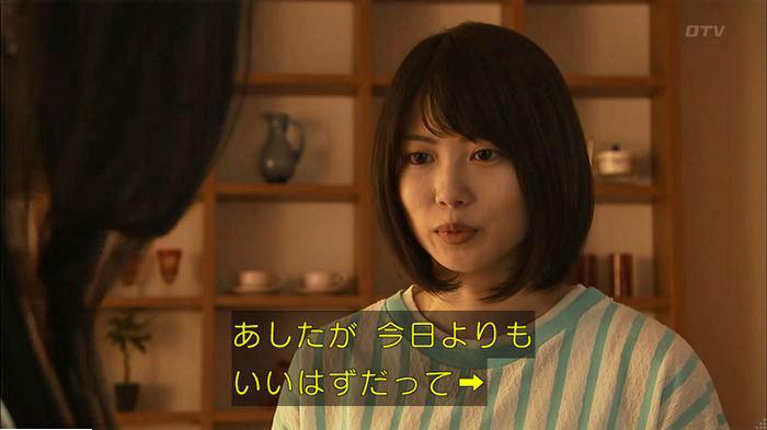 ウツボカズラの夢6話のキャプ336