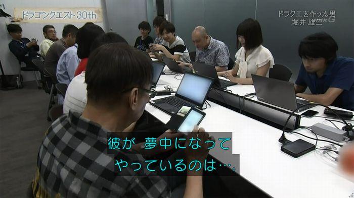 NHKドラクエSPのキャプ104