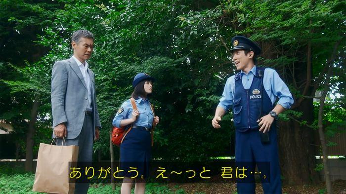 いきもの係 2話のキャプ119