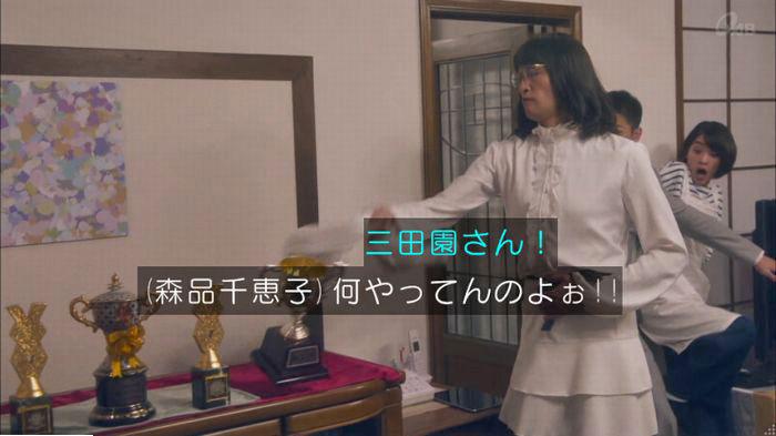 家政夫のミタゾノ4話のキャプ880