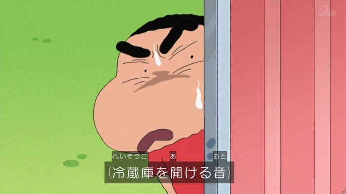 クレヨンしんちゃんのキャプ79