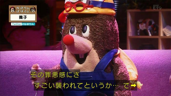 ねほりん 養子回のキャプ363