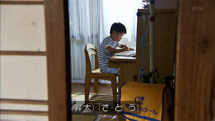 ウツボカズラの夢5話のキャプ324