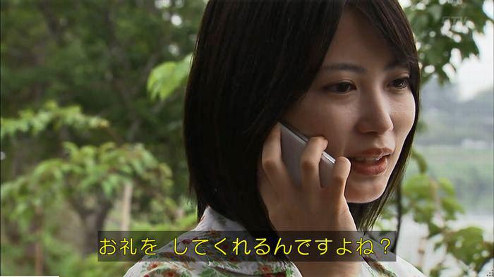 ウツボカズラの夢5話のキャプ554