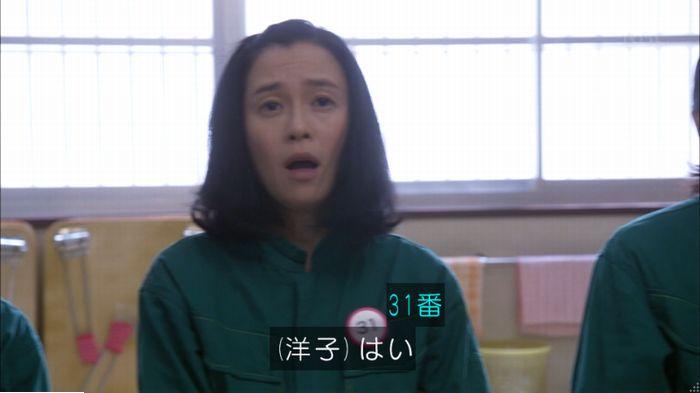 監獄のお姫さま 2話のキャプ133