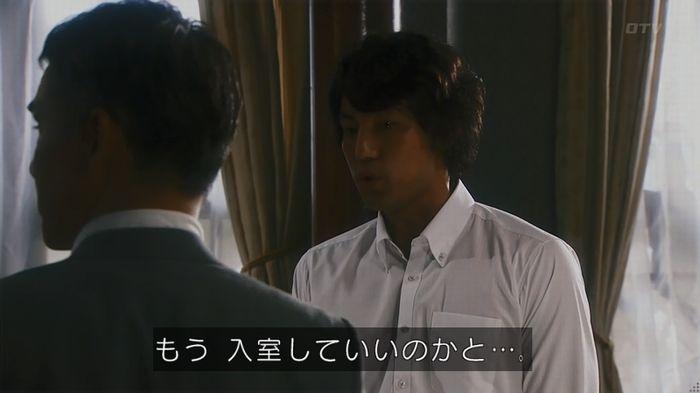 いきもの係 2話のキャプ245