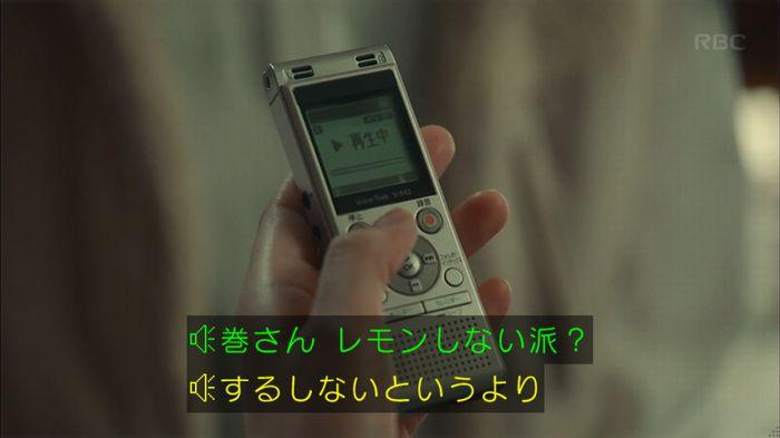 カルテット 5話のキャプ697