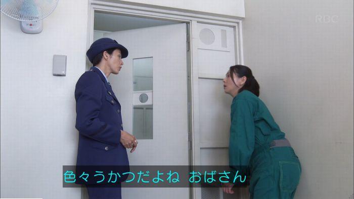 監獄のお姫さま 4話のキャプ239