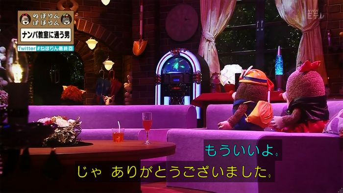 ねほりん 最終回のキャプ456