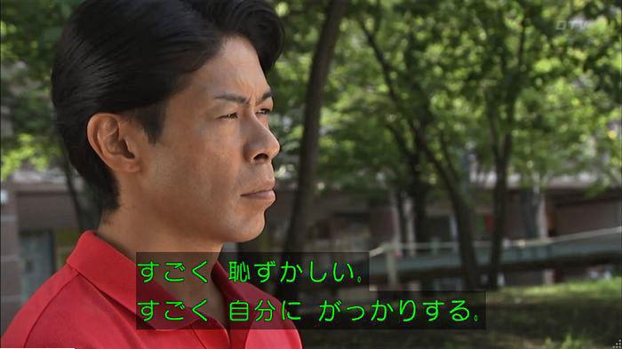 ウツボカズラの夢6話のキャプ258