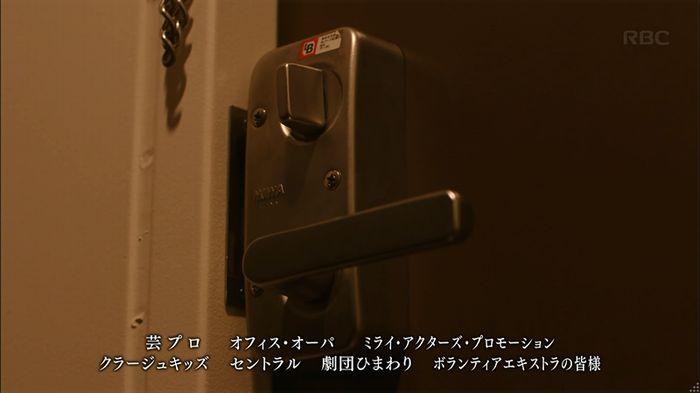 カルテット 4話のキャプ756