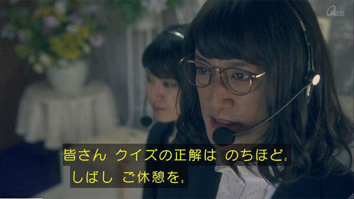 家政夫のミタゾノ4話のキャプ315