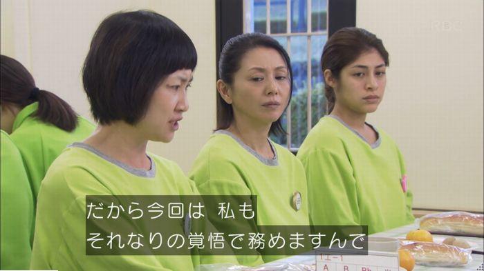 監獄のお姫さま 6話のキャプ434