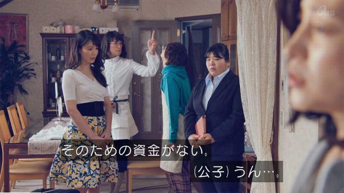 家政婦のミタゾノ 2話のキャプ210