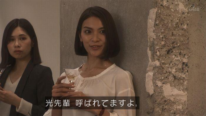 奪い愛 5話のキャプ643