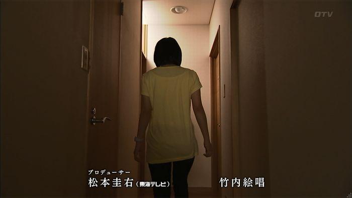 ウツボカズラの夢2話のキャプ656