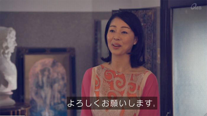 家政婦のミタゾノ 5話のキャプ117
