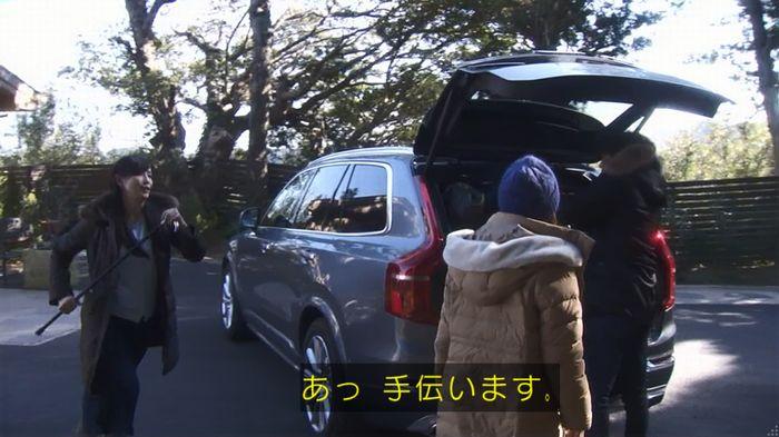奪い愛 4話のキャプ255