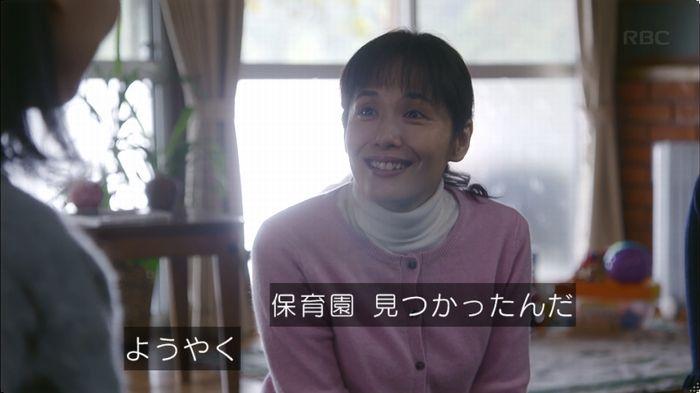 逃げ恥 8話のキャプ196