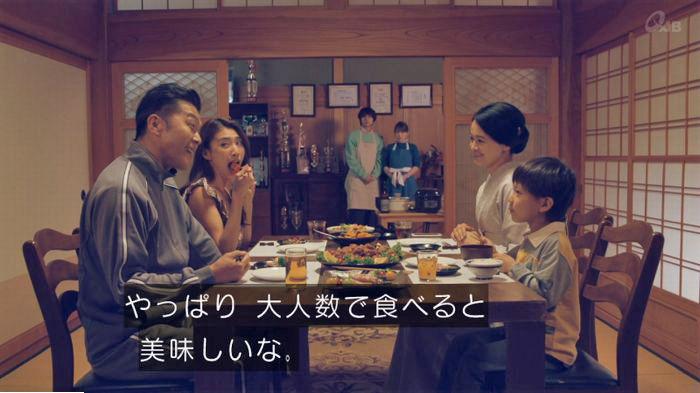 家政婦のミタゾノ 7話のキャプ293