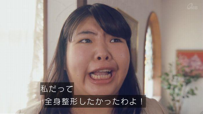 家政婦のミタゾノ 2話のキャプ721