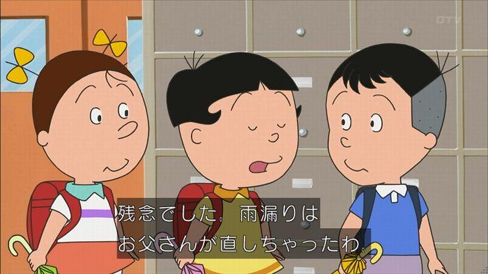 サザエさん堀川君のキャプ91