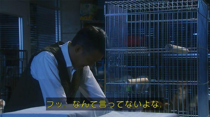 いきもの係 5話のキャプ599
