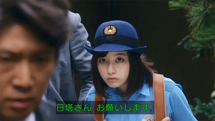 警視庁いきもの係 8話のキャプ528