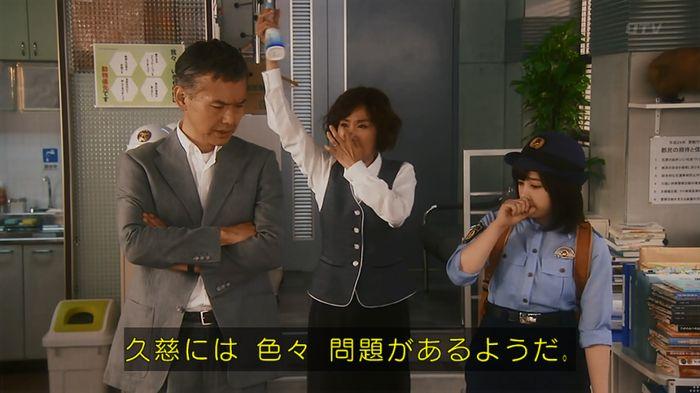 いきもの係 2話のキャプ393