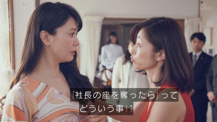 家政婦のミタゾノ 2話のキャプ686