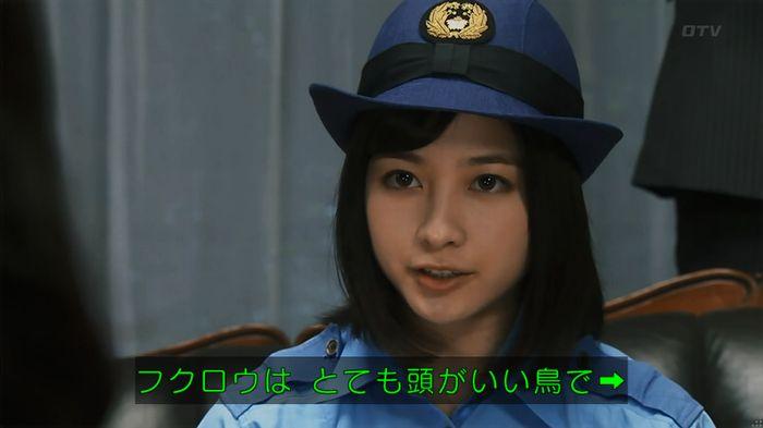 警視庁いきもの係 8話のキャプ710