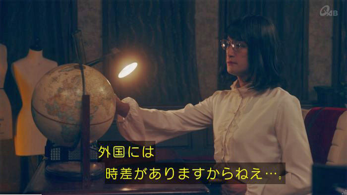 家政夫のミタゾノ7話のキャプ66