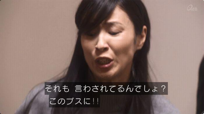 奪い愛 3話のキャプ784