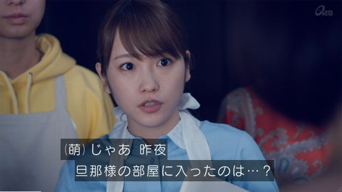 家政婦のミタゾノ 5話のキャプ699