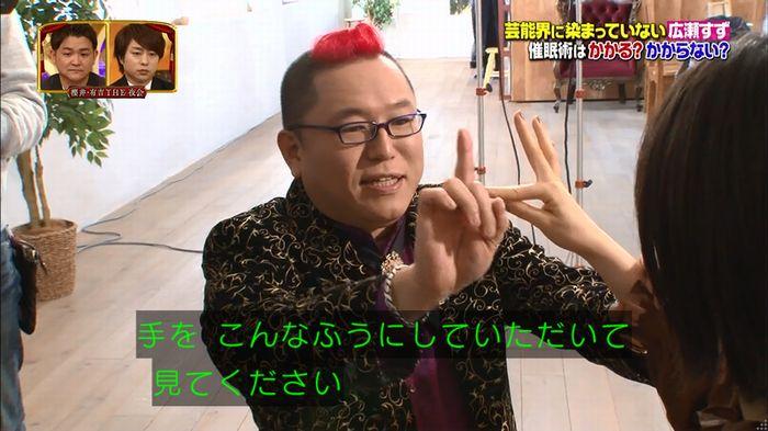 櫻井・有吉THE夜会のキャプ9