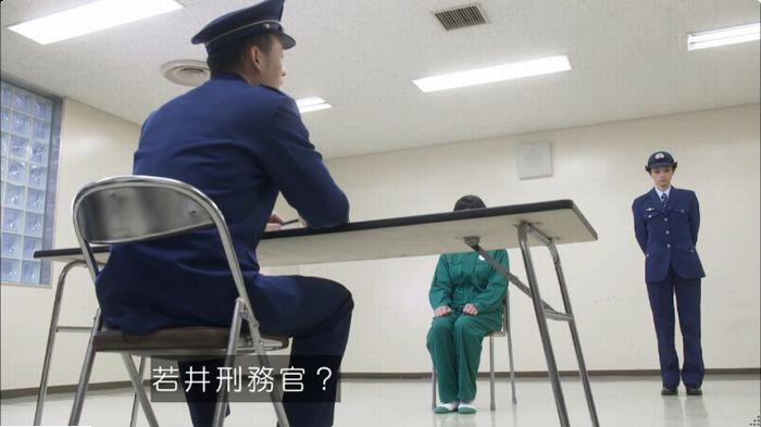 監獄のお姫さま 6話のキャプ5